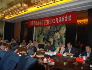 中国市政工程协会2012'全国市政金杯示范(路灯)工程检查评审活动