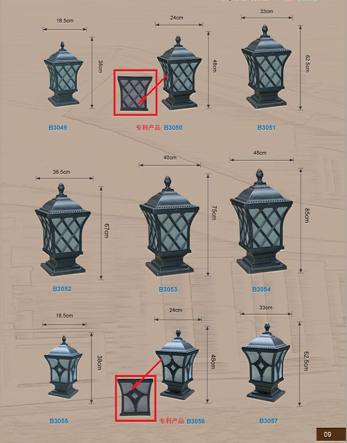梅花迎客松球型围墙柱头灯大门别墅庭院灯户外灯具